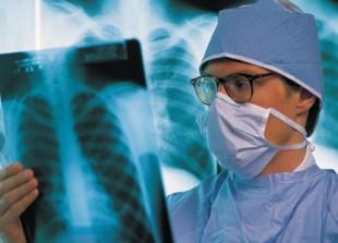 radiologo-concorsi-lavoro[1]